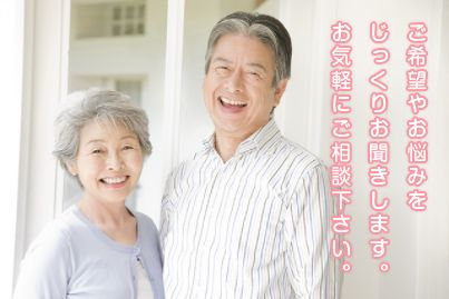 静岡市駿河区にあるサービス付高齢者向け住宅のしんあいホーム てぐみです。