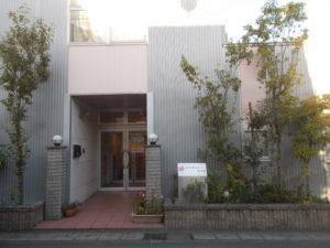 静岡市葵区にあるグループホームのはなまるホーム銭座町です。
