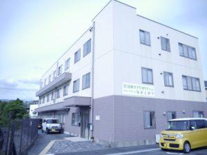駿東郡長泉町にあるグループホームのグループホームなかとがりです。