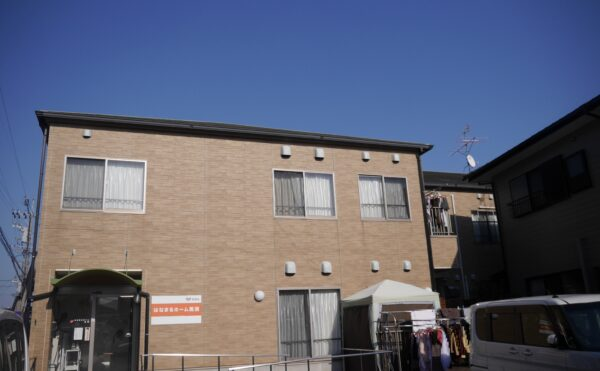 静岡市駿河区にあるグループホーム はなまるホーム馬渕