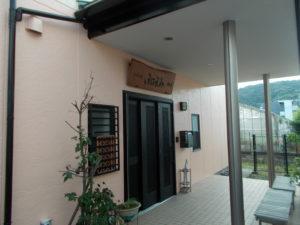 静岡市清水区にあるグループホームのニチイケアセンター清水楠です。
