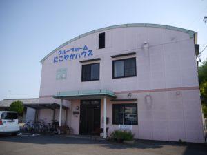 静岡市駿河区にあるグループホームのにこやかハウスです。