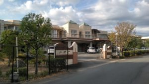 浜松市にあるグループホームのグループホームやまざきです。