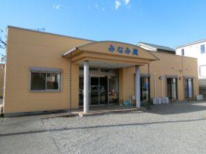 富士市にあるグループホームのグループホーム みなみ風です。