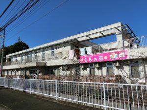 富士市にあるグループホームのグループホーム ももの花です。