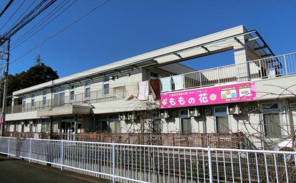 富士市にあるグループホーム グループホームももの花