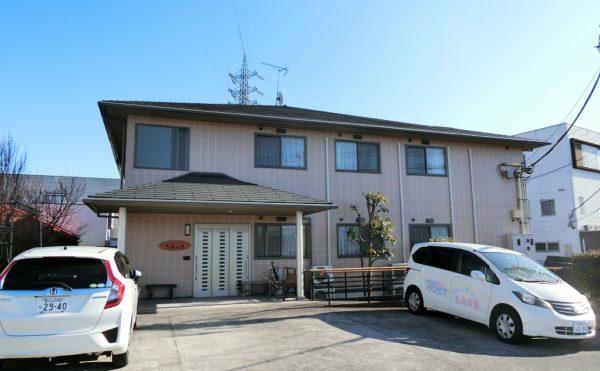 富士市にあるグループホーム グループホームたみの里-日乃出町