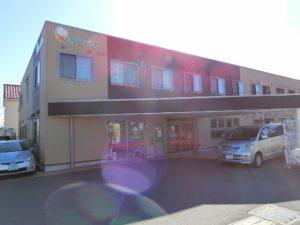 駿東郡長泉町にあるサービス付高齢者向け住宅のきずなの郷です。