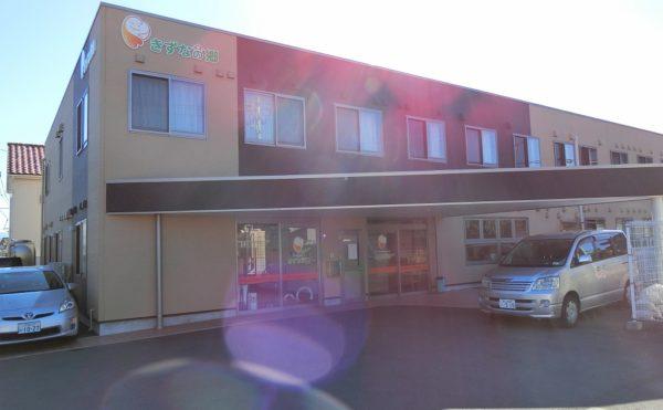駿東郡長泉町にあるサービス付高齢者向け住宅 きずなの郷