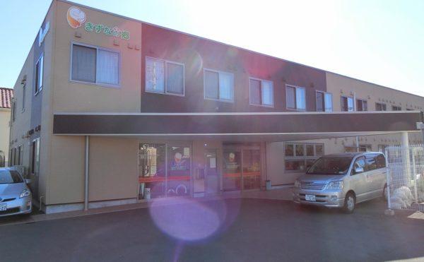 裾野市にあるサービス付高齢者向け住宅 ゆかりの郷
