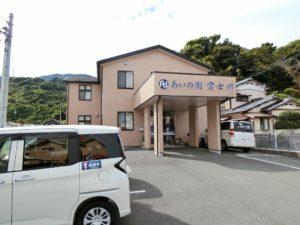 富士市にあるグループホームのグループホームあいの街富士川です。