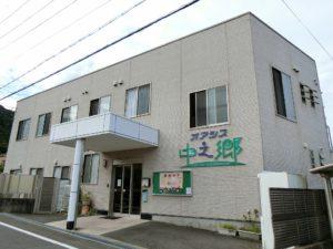 富士市にあるグループホームのグループホームオアシス中之郷です。