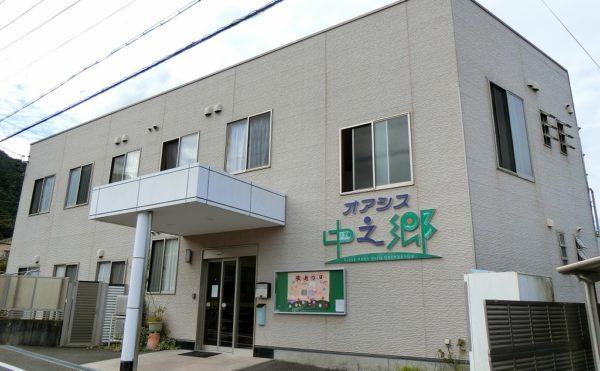 富士市にあるグループホーム グループホームオアシス中之郷