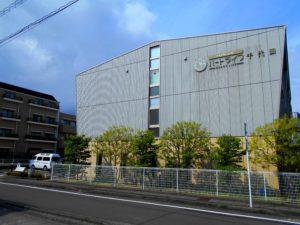 静岡市葵区にあるサービス付高齢者向け住宅のハートライフ千代田です。