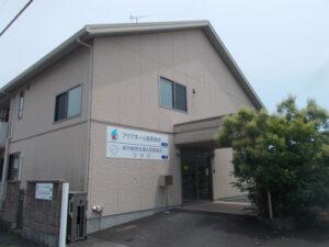 島田市にあるサービス付高齢者向け住宅のアクアホーム島田高砂です。
