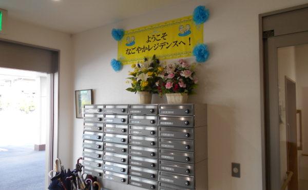 入口ポスト 入居者様それぞれのポストを準備して郵便物にプライバシーを保っています。(なごやかレジデンス清水八坂)