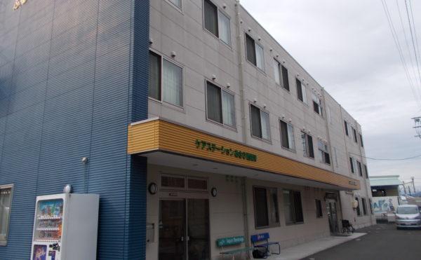 焼津市にあるサービス付高齢者向け住宅 ふるさとホーム西焼津