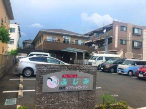 静岡市駿河区にあるグループホームの静岡ケアハートガーデングループホームふじみです。