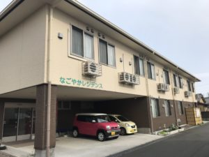 浜松市中区にあるサービス付高齢者向け住宅のなごやかレジデンス浜松蜆塚です。