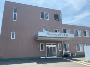 静岡市駿河区にあるグループホームのにこやかハウス大谷です。