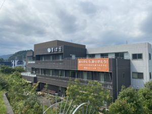 静岡市葵区にある介護付有料老人ホームの介護付有料老人ホーム まはえです。
