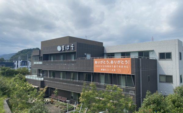 静岡市駿河区の介護付き有料老人ホーム まはえは富士山が見えるお部屋や夏の風物詩「安倍川花火大会」の打ち上げ花火が見えるベランダなど、周辺環境にも恵まれた施設です。