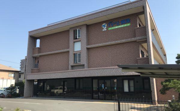 焼津市にある介護付有料老人ホーム アースの介護付有料老人ホーム でらいと焼津