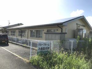 浜松市にあるグループホームのグループホーム言の葉の家です。