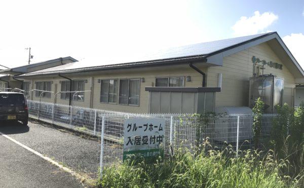 浜松市東区にあるグループホーム グループホーム言の葉の家