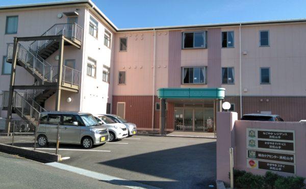 浜松市中区にあるサービス付高齢者向け住宅 なごやかレジデンス浜松山手