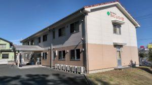 浜松市中区にあるグループホームのグループホーム 浜松山手の家です。