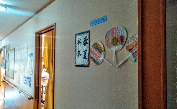 廊下① 広い廊下で手すりも設置されていて、入居者の方々の書道の作品等が掲示されています。(グループホーム苦楽舎)