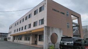 浜松市中区にあるサービス付高齢者向け住宅のふるさとホーム浜松西です。