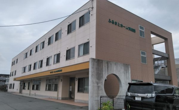 浜松市中区にあるサービス付高齢者向け住宅 ふるさとホーム浜松西