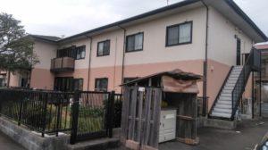 浜松市中区にあるグループホームのニチイケアセンター浜松高丘です。