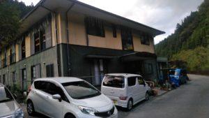 浜松市天竜区にあるグループホームのおおらかハウスです。