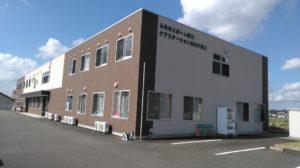 掛川市にあるサービス付高齢者向け住宅のふるさとホーム掛川です。