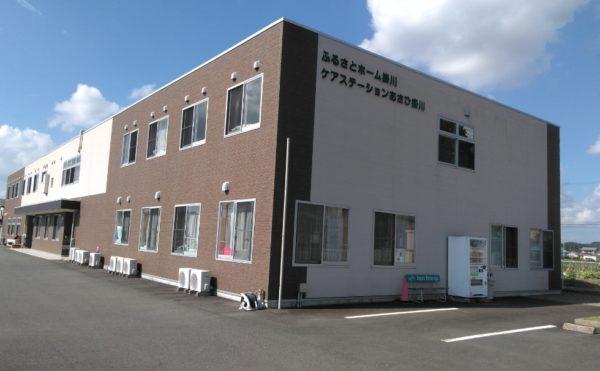 掛川市にあるサービス付高齢者向け住宅 ふるさとホーム掛川