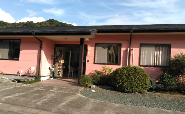 袋井市にあるグループホーム グループホーム紅葉の家