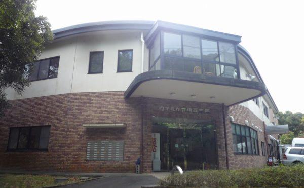 伊東市にある介護付有料老人ホーム ウェルケア伊豆高原