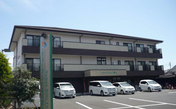 富士市にあるサービス付高齢者向け住宅 ヒューマンヒルズ富士