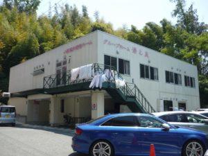 伊豆の国市にあるグループホームのグループホーム湯と里です。