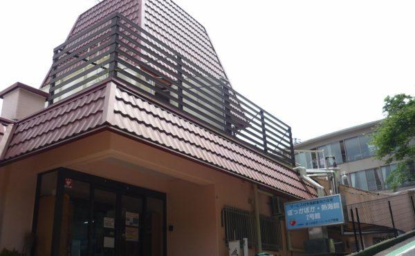 熱海市にあるサービス付高齢者向け住宅 ぽっかぽか・熱海館2号館
