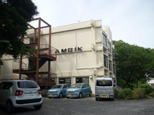 熱海市にあるグループホームのグループホーム AMBIKです。