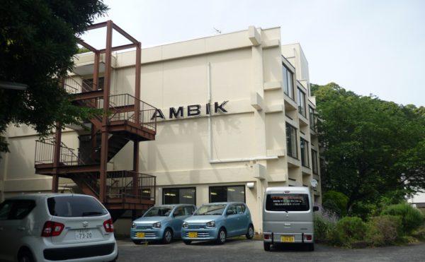 にあるグループホーム グループホーム AMBIK