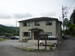 伊豆市にあるグループホームのグル−プホ−ムほほえみです。