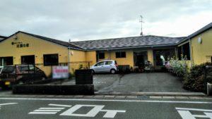 浜松市南区にあるグループホームのグループホーム 双葉の家です。