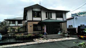 浜松市にあるグループホームのニチイケアセンター浜松飯田です。