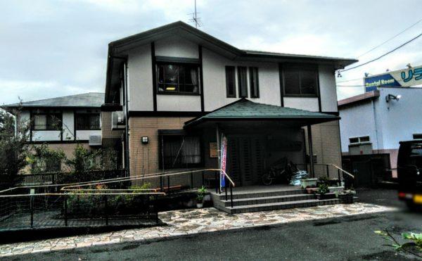 浜松市南区にあるグループホーム ニチイケアセンター浜松飯田