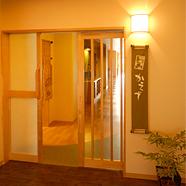 旅館のようなユニット内玄関